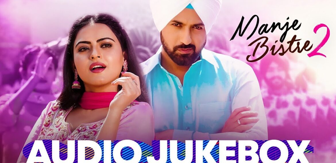 Manje Bistre 2 (2019) Punjabi Movie 480p [400MB] | 720p [1GB] Download